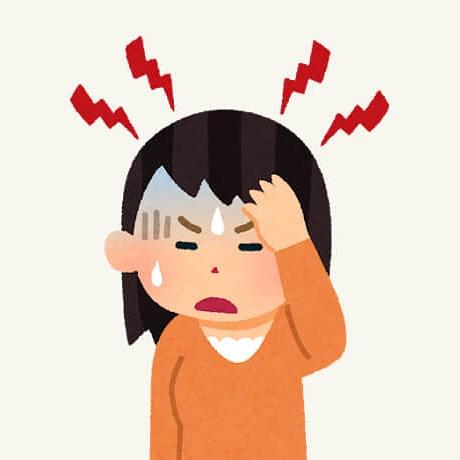 意外と知らない!頭痛について!
