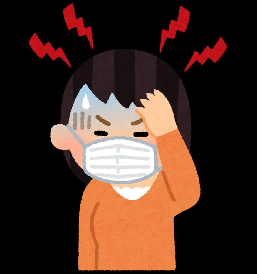 危険!マスク頭痛!