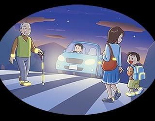 秋の交通安全!!