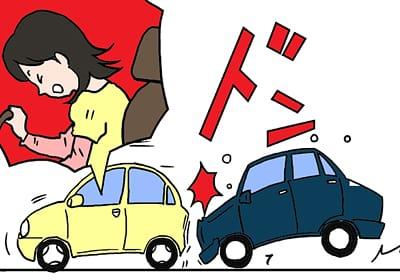 交通事故は様々!早期治療が重要!